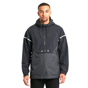 나이키 에어맥스97 아노락, Nike Woven Air Hybrid Anorak Jacket, 832156-010