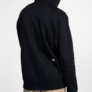 나이키 SB 아이콘 후드집업, Nike SB Icon Full-Zip, 800149-010