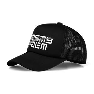 네스티팜, [NYPM] METEOR LOGO MESH CAP (BLK) - 풋셀스토어