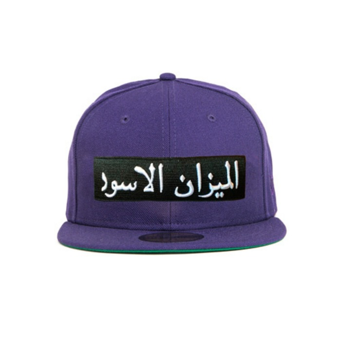 [블랙스케일]BLACK SCALE Arabic Scale New Era, Purple - 풋셀스토어