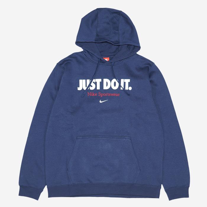 나이키 NSW JUST DO IT 후드티 CI5568-451 티셔츠 - 풋셀스토어