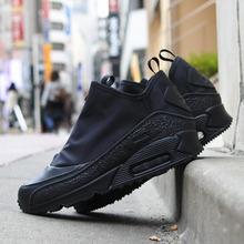 나이키 에어맥스90 유틸리티 올검, Nike Air Max 90 Utility Black, 858956-001, 파워세일신발